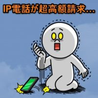 ipphone-kougaku-nottori-thum
