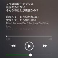 line-music-kashi-thum