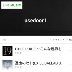 line-music-playlist-thum