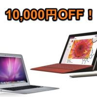 macbook-surface3-1manenoff-thum