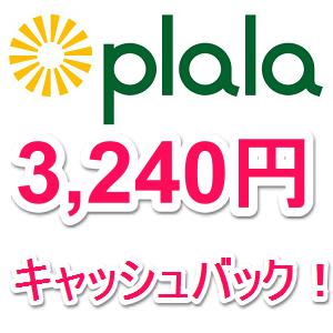 plala-mobile-lte-cb