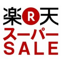 rakuten-supersale