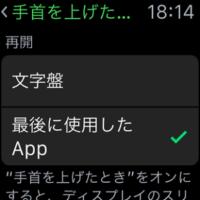 saigo_app