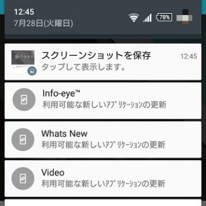 android5-tsuchi-ikkatsu-sakujo-thum