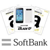 softbank-blade-q-campaign-thum
