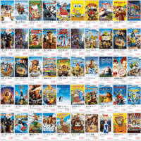 summer-vacation-kids-movies-sale