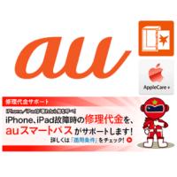 au-gamenware
