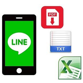 line で pdf ファイルを送る方法