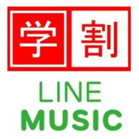 linemusic-gakuwari-thum