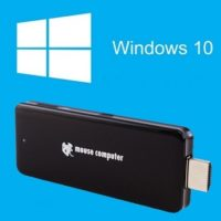 mstick-windows10-thum