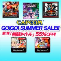 store-gogo-summer-sale