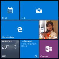 windows10-startmenu-zengamen-thum