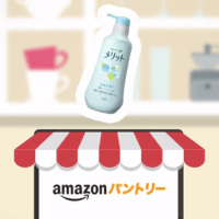 amazon-pantry-thum