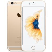 apple-store-6s