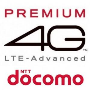 docomo-4g-lte-thum