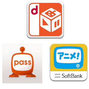 docomo-au-softbank-anime-hikaku