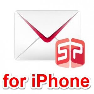 docomo-mail-for-iphone-thum