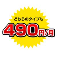 gmotokutokubb-490en