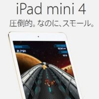 ipad-mini4-thum