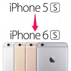 iphone5s-to-6s-thum