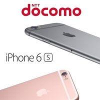 iphone6s-docomo-thum