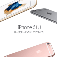 iphone6s-sonosubete