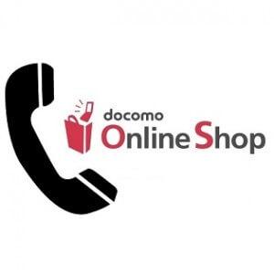 online-shop-tel