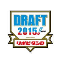 proyakyu-draft-kaigi-2015-thum