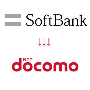 softbank-docomo-mnp