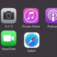 apple-preinstall-app-thum