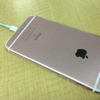 iphone-ios9-kousoku-juuden-thum