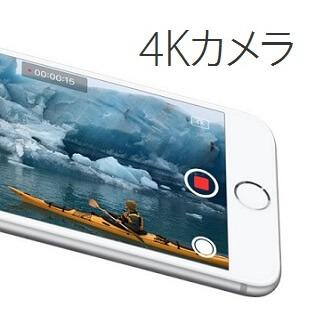 【 年】ビデオカメラ(動画撮影) おすすめアプリランキングTOP10 | iPhoneアプリ - Appliv