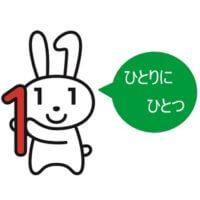 mymunber-maiko-thum