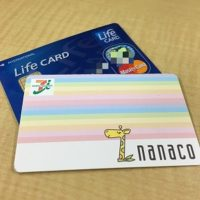 nanaco-credit-card-charge