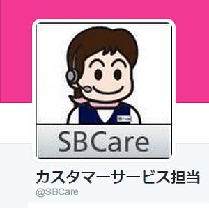 sbcare