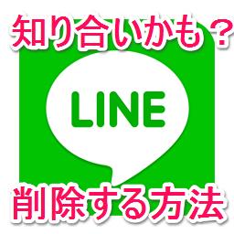 shiriaikamo-sakujyo