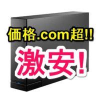 sotoduke-hdd-gekiyasu-nttx-thum