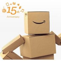 amazon-15th-thum