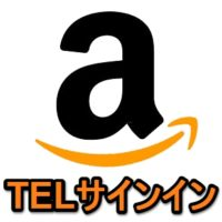 amazon-tel-login-thum