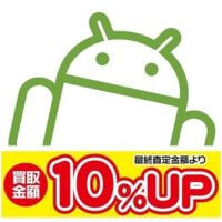 android-janpara-10up-thum