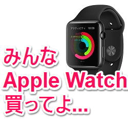 apple-watch-debut-campaign