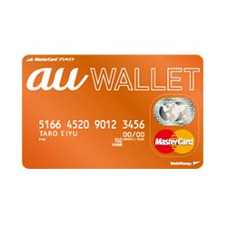 au-wallet-riyoukaishi