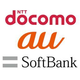 docomo-au-softbank-plan