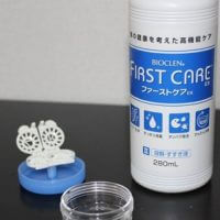 first-care-contact-thum