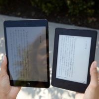 kindle-2000off