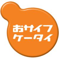 osaifu-keitai