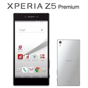 so03h-xperia-z5-premium-thum