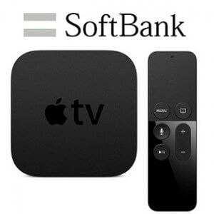 softbank-appletv-thum