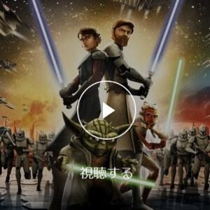 starwars-muryou-dtv-thum