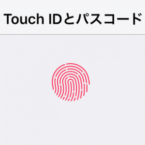 touch-id-kando-thum